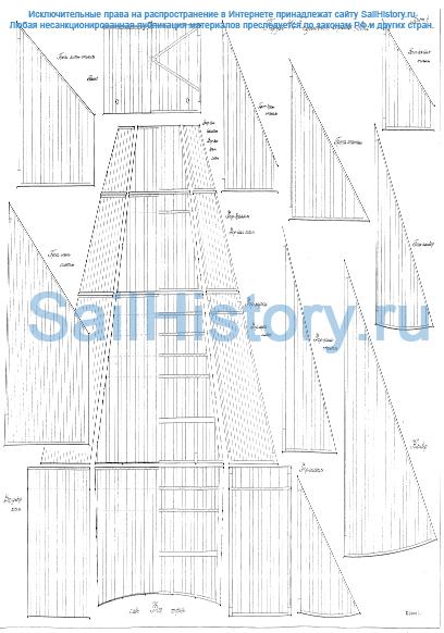 01010304 - Азовъ - Линейный 74-пушечный корабль - лист 4